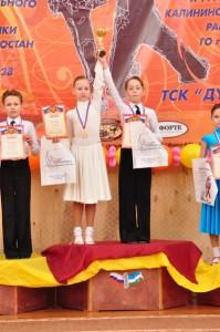 давлетбаев - генералова